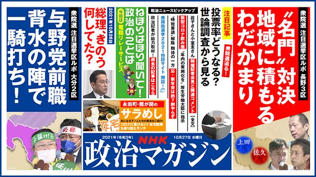 Web news nhk