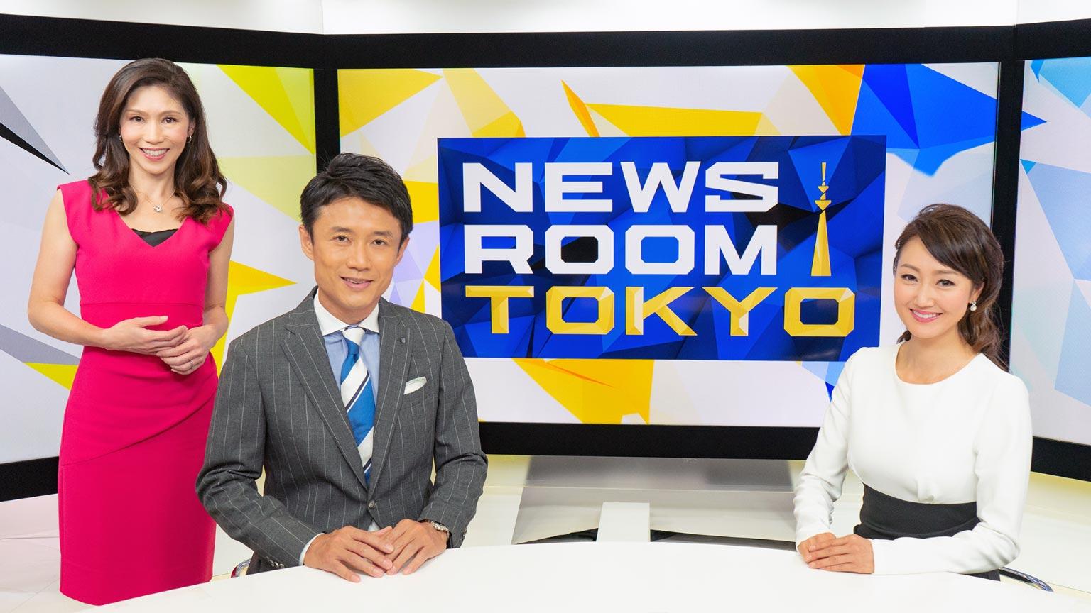 World news nhk PBS Hawaii