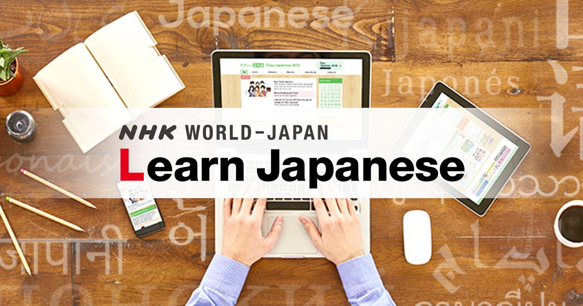 Pagina Inicial Nhk World Japan Learn Japanese