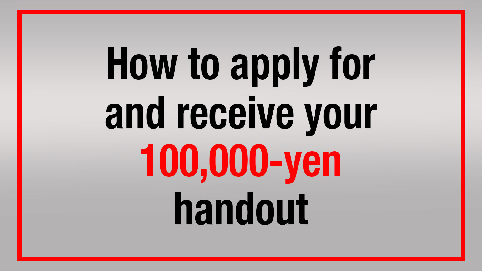 Foreign Residents Can Receive 100 000