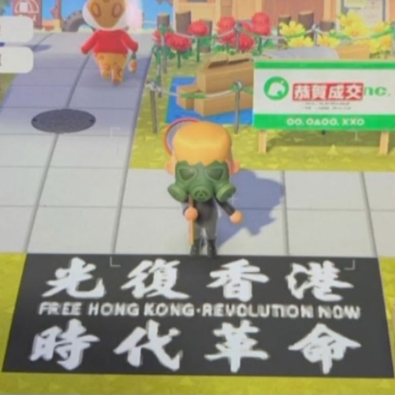 """Animal Crossing"" proves to be game-changer for Hong Kong pro-democracy movement"