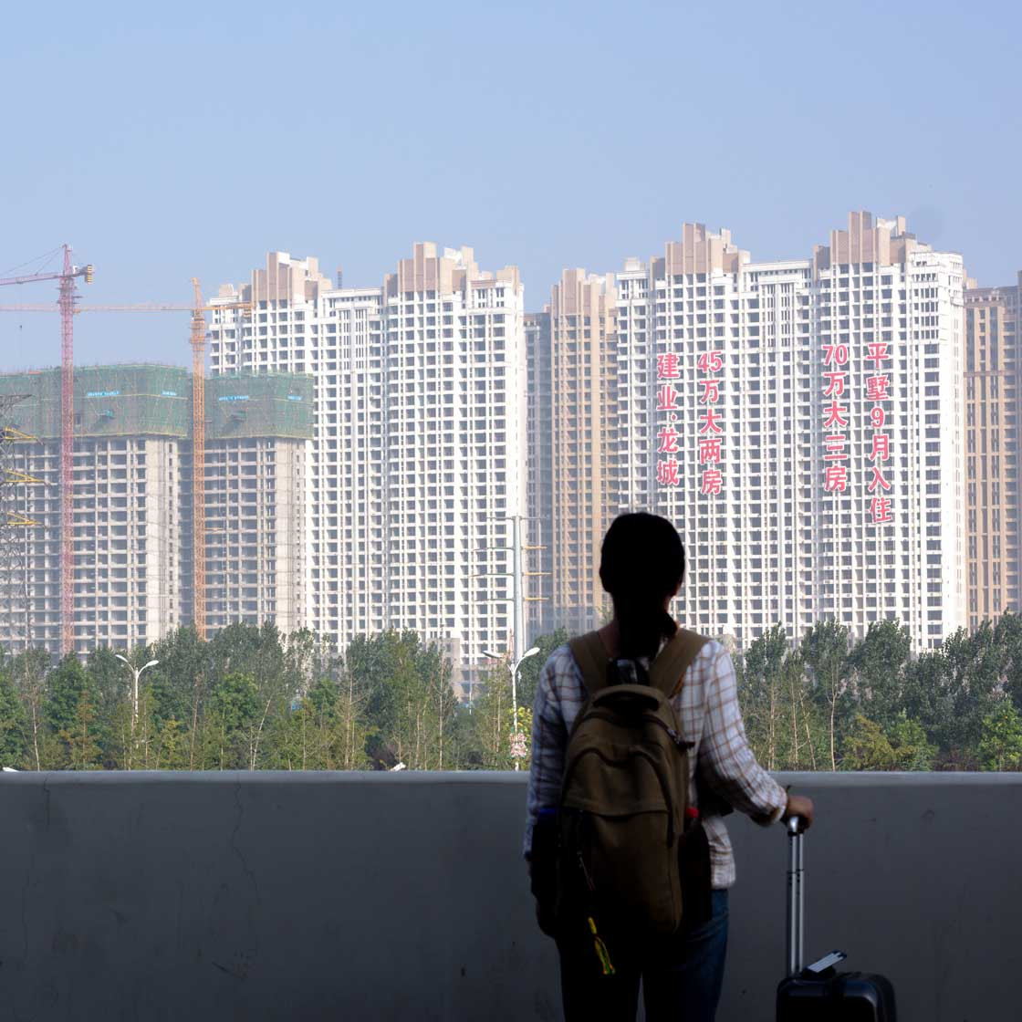 Two sides to China's booming housing market