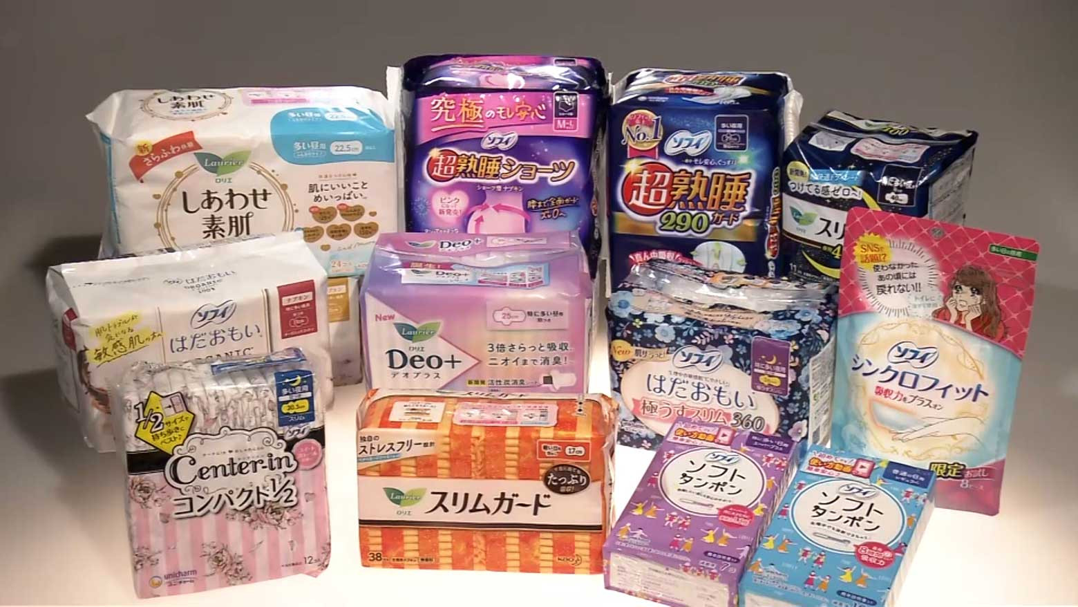 "Campaigner takes on ""period poverty"" in Japan"