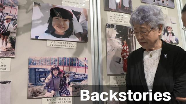 """Last Chance"" for Families of Japanese Abductees of N.Korea"