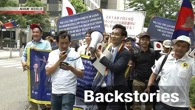 Cambodians Stand Up for Loved Ones Back Home