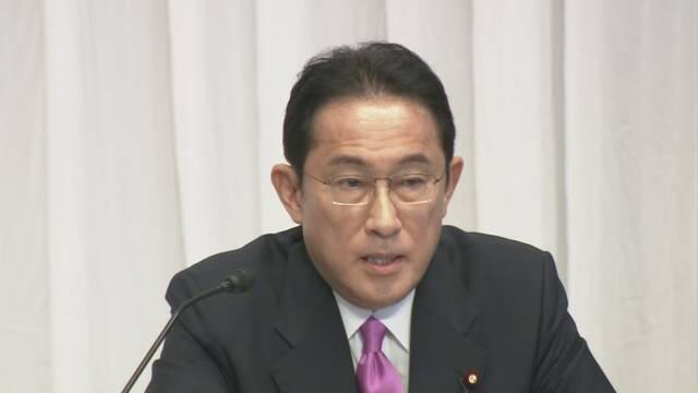 Kishida Fumio