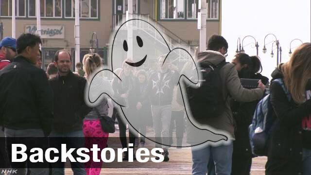 Ghosting in the USA