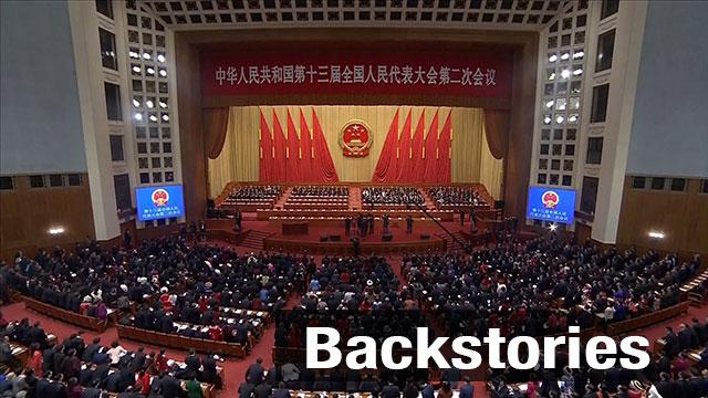 China's National Congress offers hints at year ahead