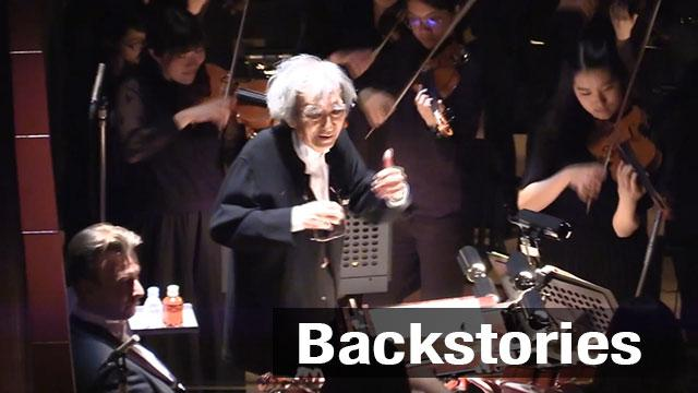 Maestro Ozawa passes the baton