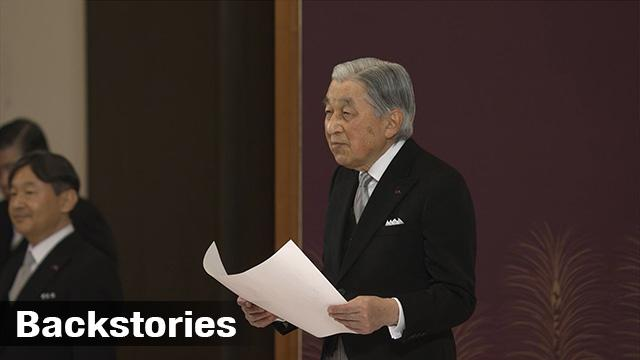 Emperor gives final speech before abdication