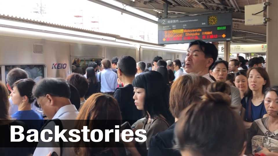 Typhoon sends Tokyo commuters off the rails