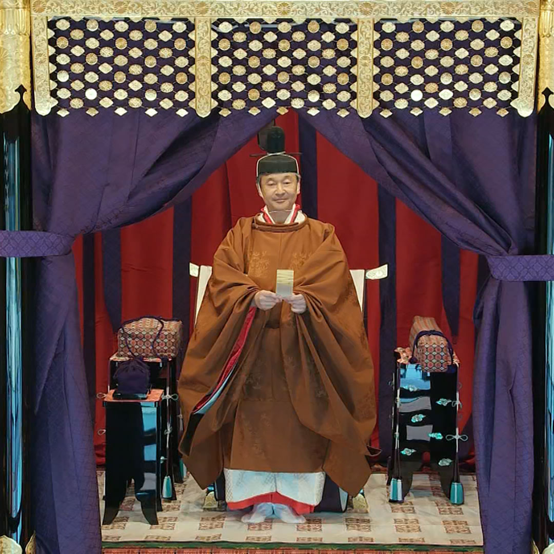 Imperial enthronement ceremony as it happened