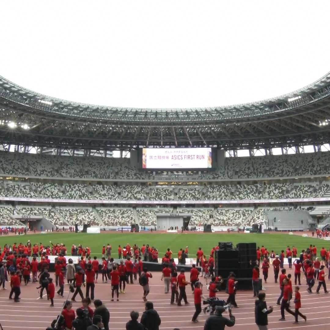 New National Stadium opens to public
