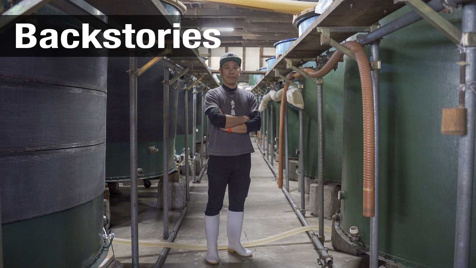 Sake brewer overcomes disaster