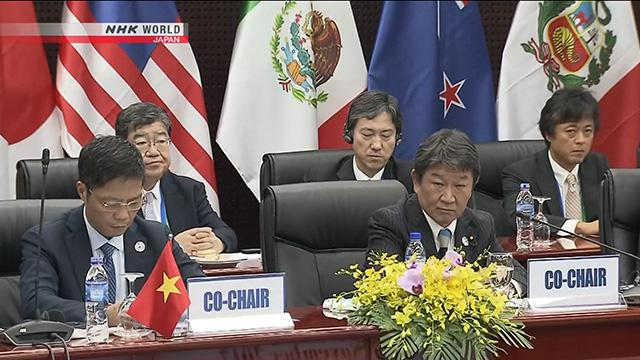 New TPP Deal Agreed