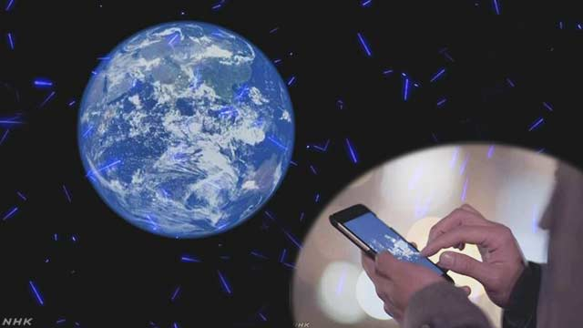 Is Your Smartphone Threatened... By the Cosmos?
