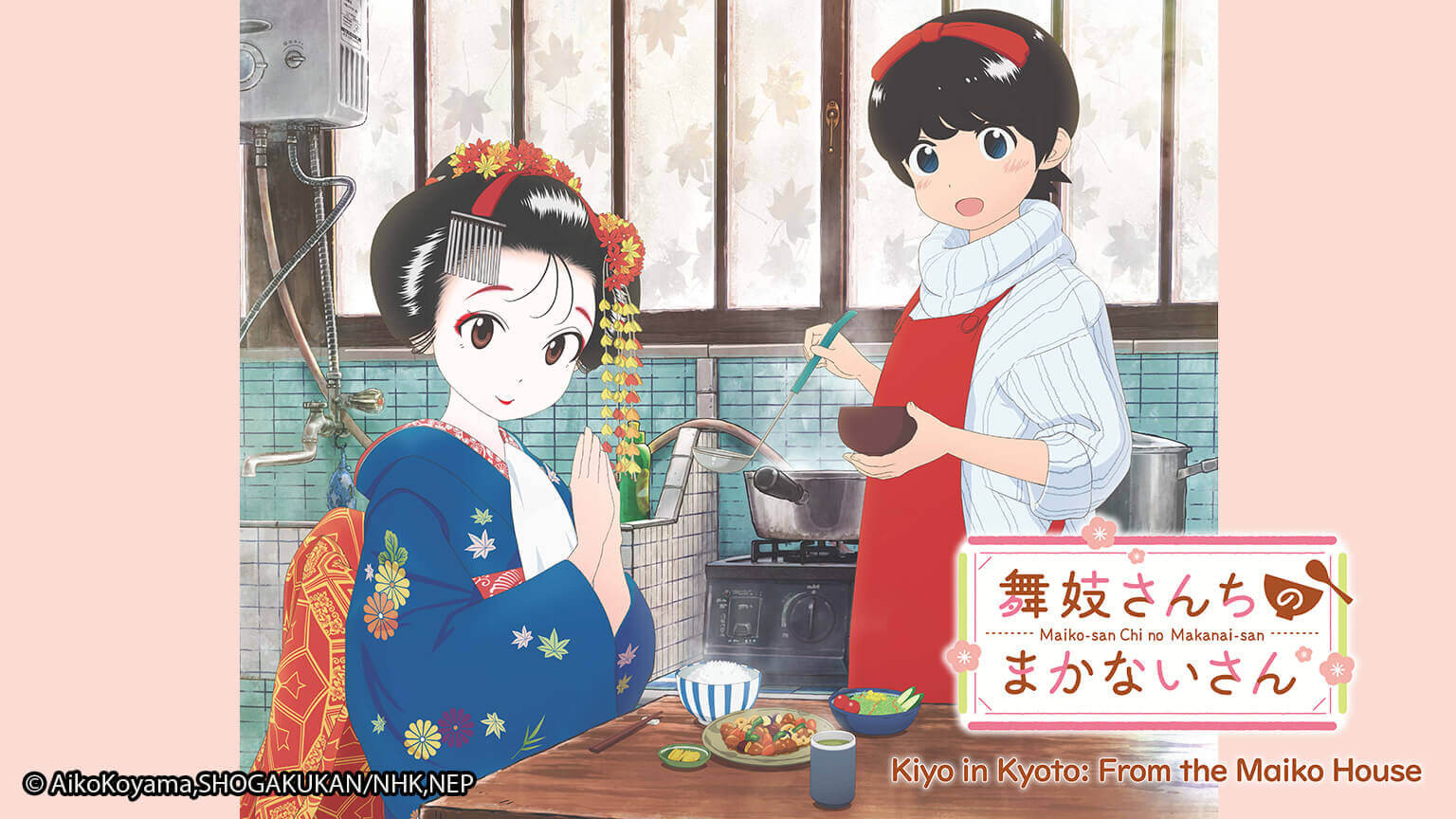 Maiko-san Chi no Makanai-san - Kiyo in Kyoto: From the Maiko House -