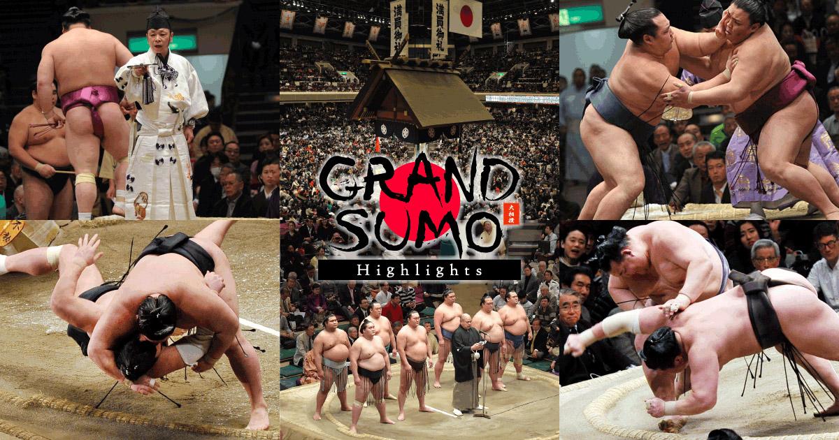 GRAND SUMO Highlights - TV - NHK WORLD - English