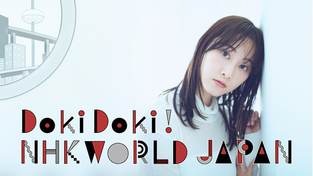 Ways to Watch - TV | NHK WORLD-JAPAN Live & Programs