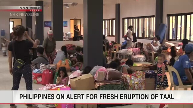 Philippines on alert for further eruptions