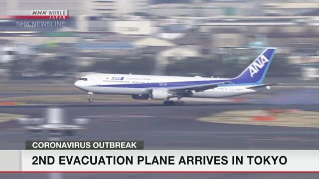 Second plane returns to Japan