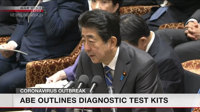 Abe: Coronavirus test kits being developed