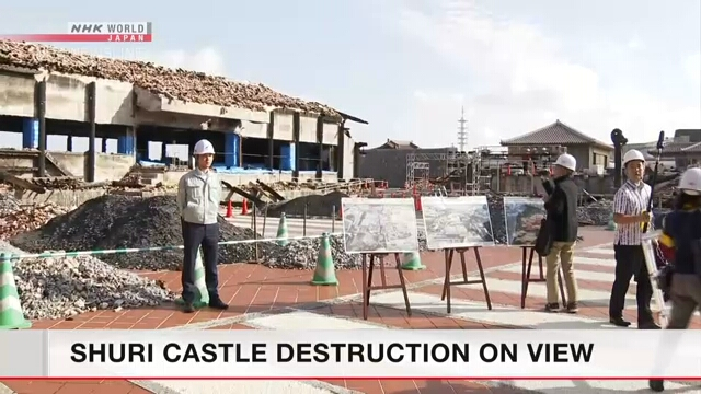 Burnt areas of Shuri Castle shown to media
