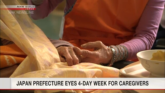 Miyagi aims for shorter work week for care workers