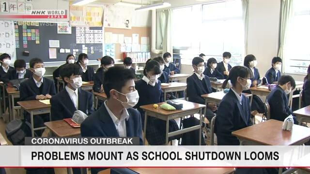 Problems mount as school shutdown looms