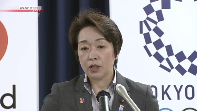 Japan preparing for Olympic torch despite virus