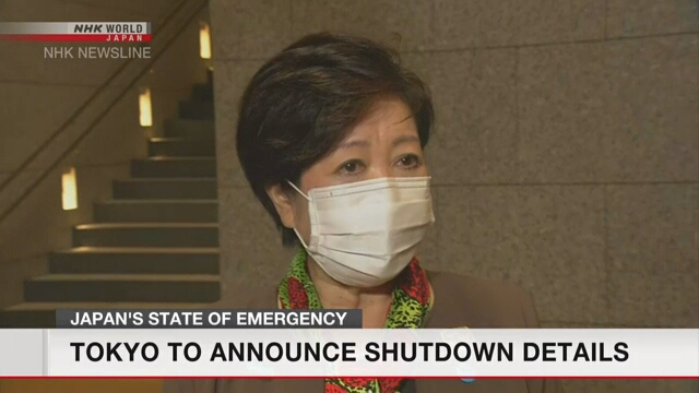 Tokyo gov. outlines business shutdown