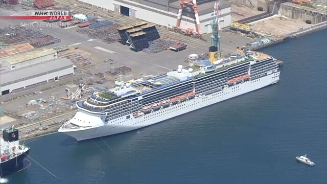 Some cruise ship crew can go home from Nagasaki