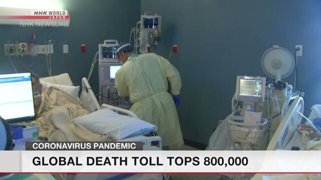 Global coronavirus death toll tops 800,000
