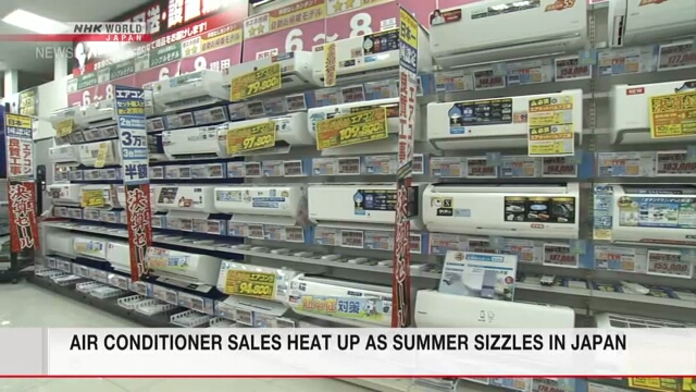 Air con sales heat up as summer sizzles in Japan