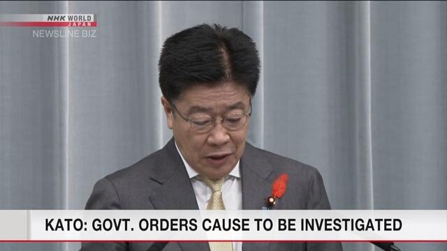 Kato: TSE trading suspension is regrettable