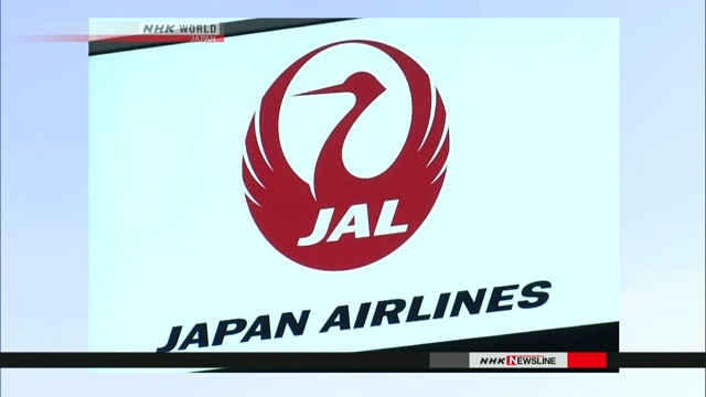 JAL to expand business in rural areas
