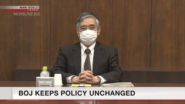 BOJ keeps policy unchanged