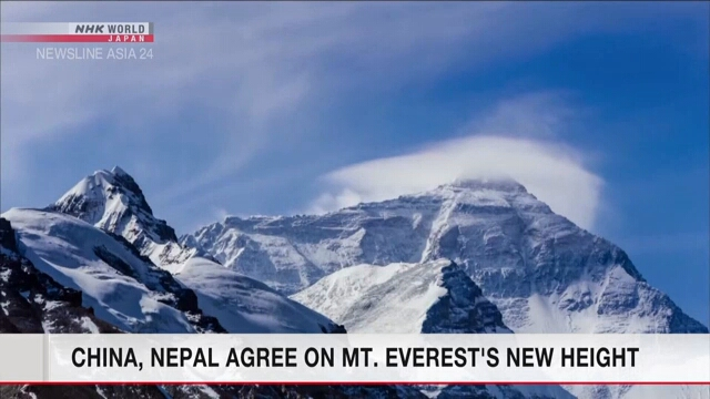 China, Nepal agree on Mount Everest's new height