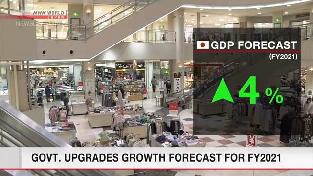 Japan govt. upgrades growth forecast for FY2021