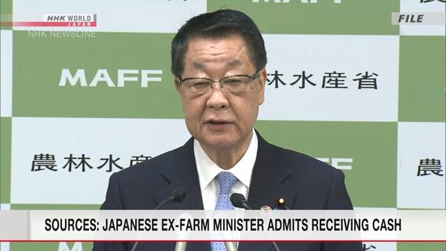 Sources: Yoshikawa admits receiving cash