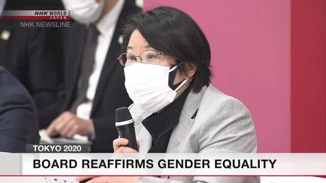 Tokyo Games committee reaffirms gender equality