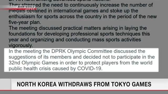 North Korea withdraws from Tokyo Olympics