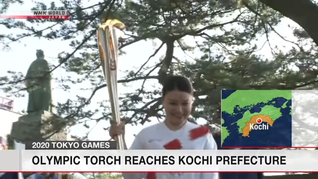Olympic torch relay in Kochi Prefecture