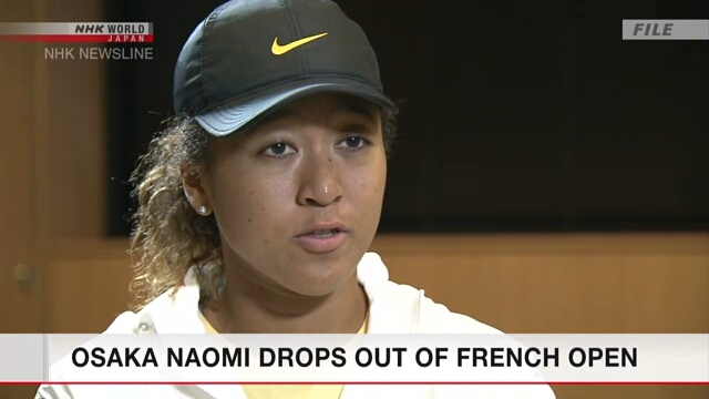 Osaka Naomi withdraws from French Open