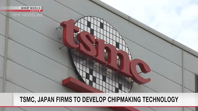TSMC, Japan firms to develop chipmaking technology