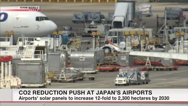 CO2 reduction push at Japan's airports