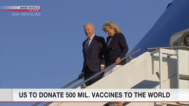 US to donate 500 mil. vaccines to the world