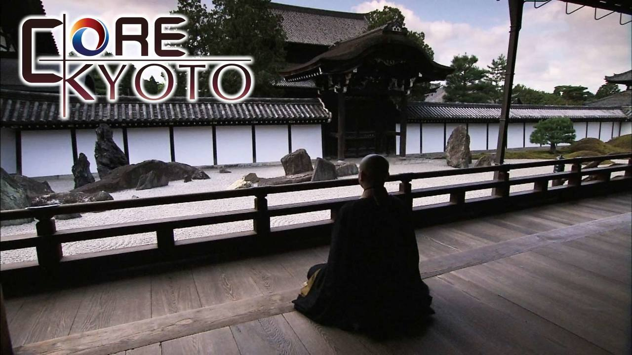 Core Kyoto - TV   NHK WORLD-JAPAN Live & Programs