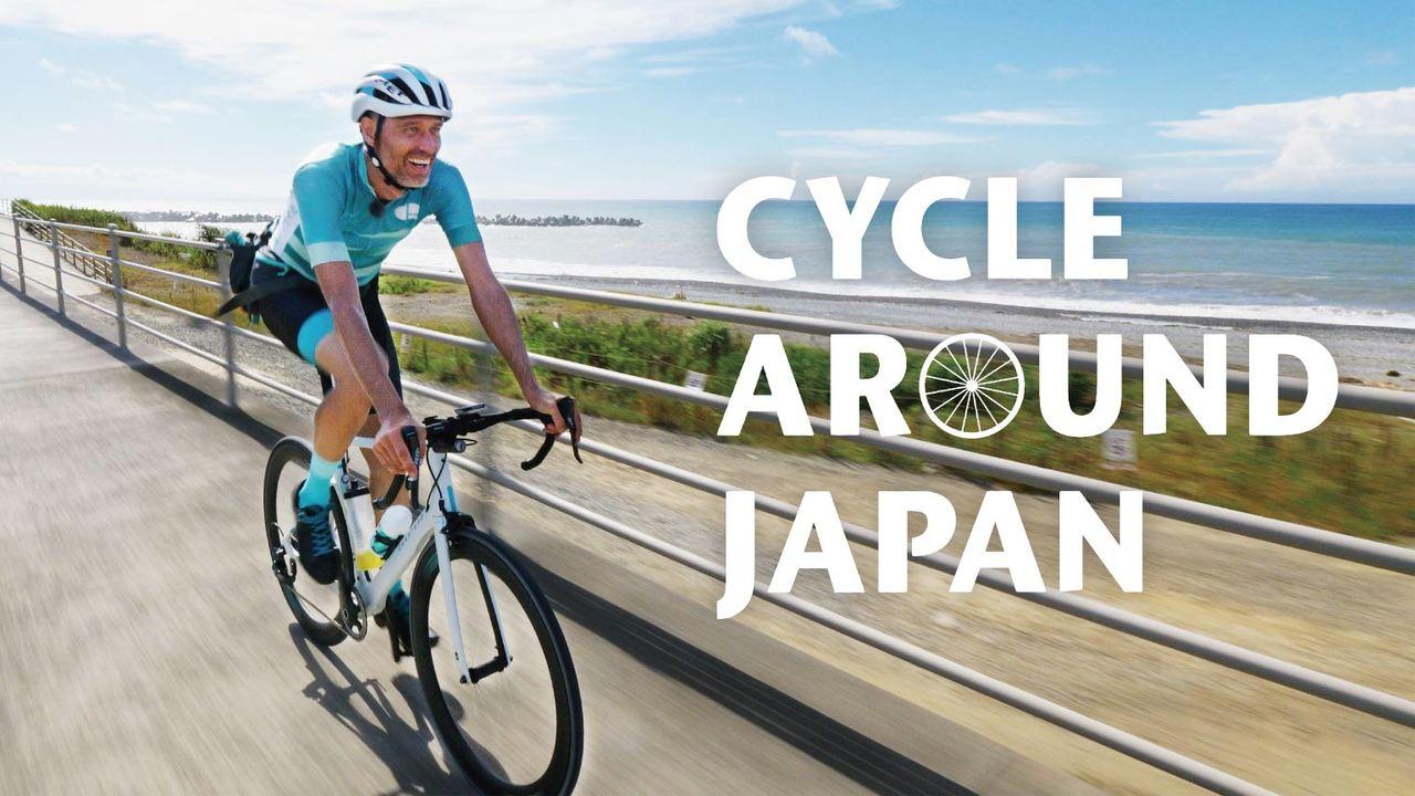CYCLE AROUND JAPAN - TV   NHK WORLD-JAPAN Live & Programs