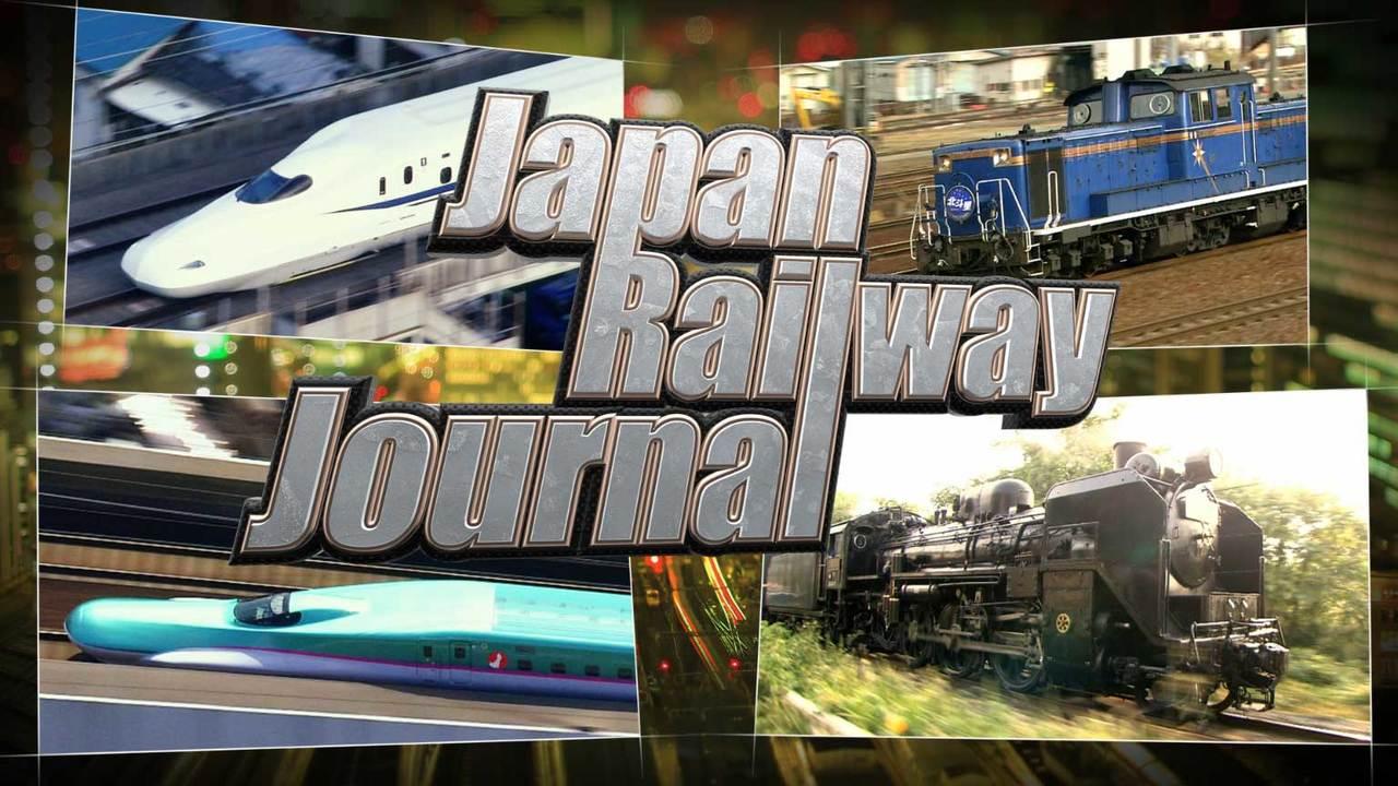 Japan Railway Journal - TV   NHK WORLD-JAPAN Live & Programs